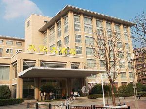 仙桃天怡大酒店