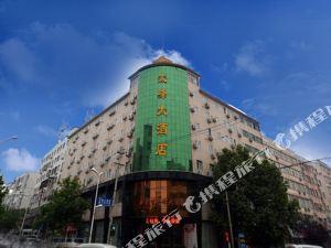新密文峰大酒店