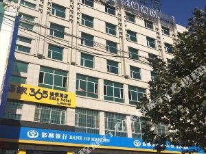 驛家365連鎖酒店(大名府路店)