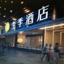 全季酒店(運城條山街店)