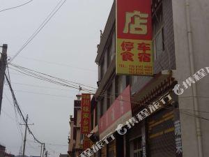 理塘甘原酒店