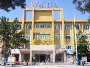 赤峰寧城賓館
