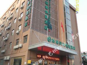 格林豪泰(廣州白云黃石西路店)