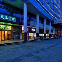 莫泰168(杭州萬達廣場汽車北站店)酒店預訂
