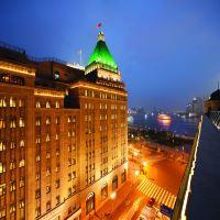 上海和平飯店酒店預訂