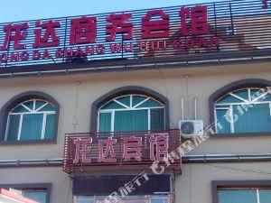 慶安龍達商務會館