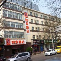 如家(北京勁鬆店)酒店預訂