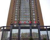 遵義華南大酒店