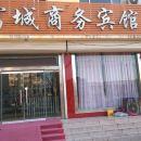 樂陵富城商務賓館