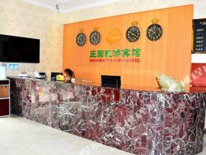 贊皇莊園旅游賓館