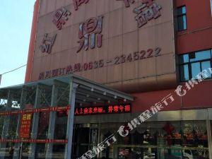 臨清紅鼎商務賓館