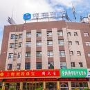 漢庭酒店(如東文峰大世界店)