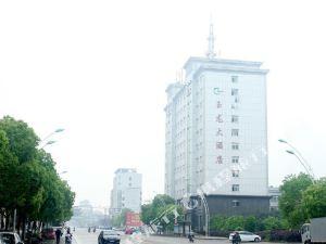 玉山玉龍大酒店