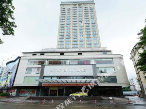 云浮凱旋國際酒店