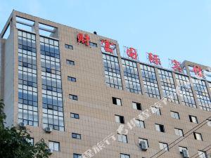 潛山財富國際大酒店