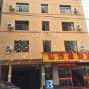 建水泓禾源酒店