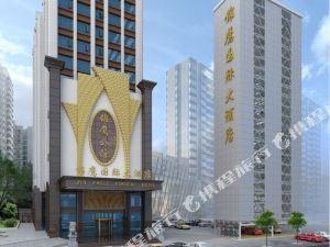 高安錦鷹國際大酒店
