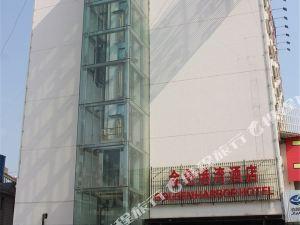 安寧金色港灣酒店
