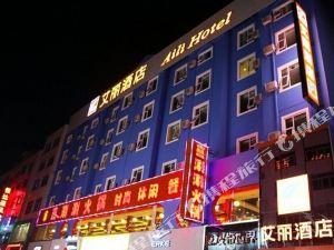 貴港艾麗酒店