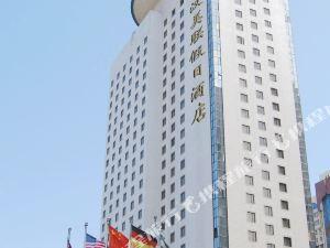 武漢美聯都市假日酒店