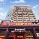 千城匯精品連鎖酒店(佛山東海國際店)(Qiancheng Hui Hotel)