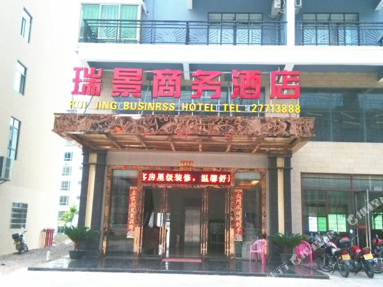 Rui Jing Business Hotel