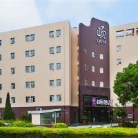 和頤酒店(杭州濱江店)酒店預訂