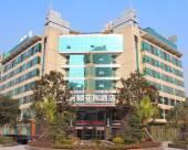 重慶君頓花園酒店