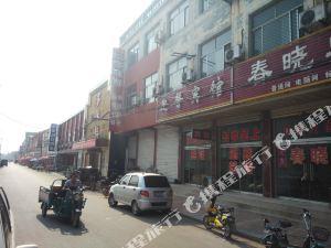 禹城迎馨賓館