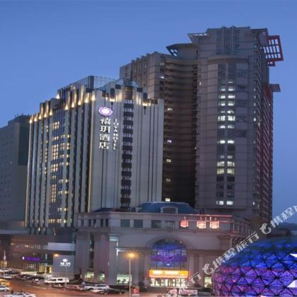 JOYA Hotel Dalian-Friendship Square
