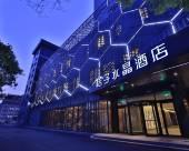 桔子水晶上海漕河涇宜山路酒店