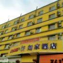 忻州忻如家快捷酒店