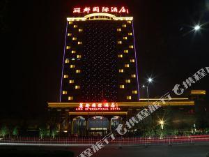 伊川麗都國際酒店