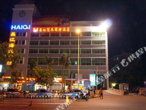 昌江佳禾商務酒店