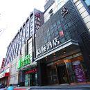 沈陽中街和頤酒店