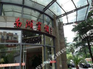 寶應南湖賓館
