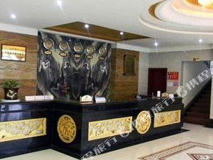 天台山川龍飯店