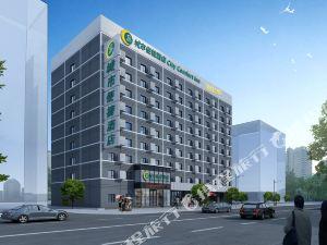 城市便捷酒店(廣州體育西路地鐵站店)