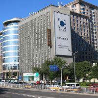 全季酒店(北京宣武門店)酒店預訂