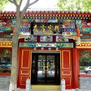 北京友方賓館(Youfang Hotel)