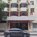 紅安紅稅商務賓館