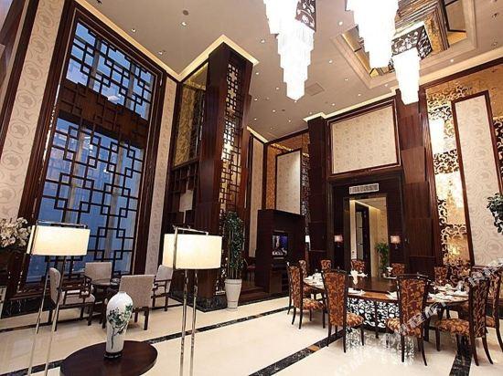 東莞厚街國際大酒店(HJ International Hotel)會議室