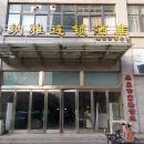 納雅連鎖酒店(漯河建業森林半島店)