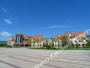 漠河國際會議中心