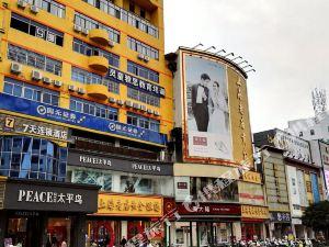 7天連鎖酒店(寧國寧城北路店)