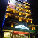 西峽索菲亞文化主題酒店
