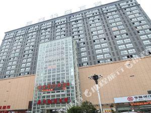 醴陵銀座假日酒店