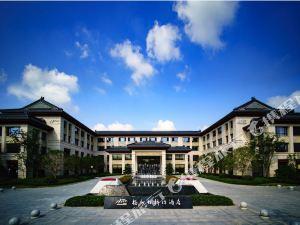揚州虹橋坊溫泉酒店