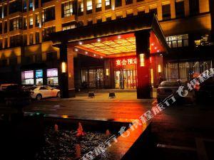 無錫翠竹苑大酒店
