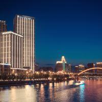 天津泛太平洋大酒店酒店預訂